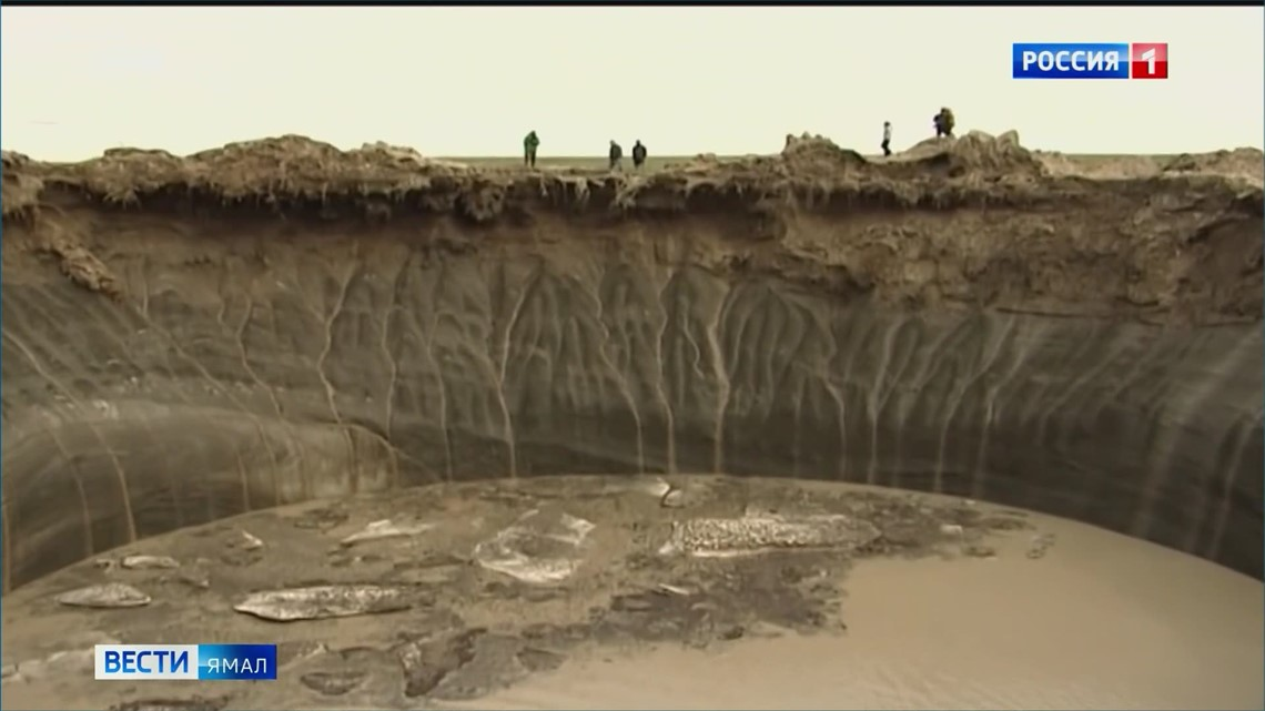 Earth 8: Methane bursts caused by Siberian heat wave